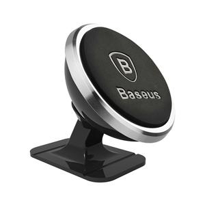 Slika od Drzac za mobilni telefon BASEUS 360 Rotation magnet AIR srebrni