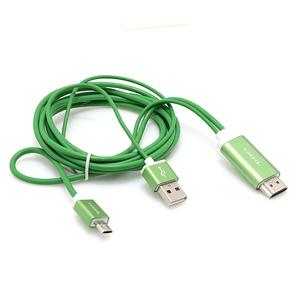 Slika od HDTV kabal S-M09 za Samsung S3/S4/NOTE2/NOTE3 (MHL to HDMI) zeleni