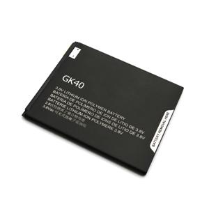 Slika od Baterija za Motorola Moto E3/E4/G4/G5/C4/Moto C (HC40) Comicell