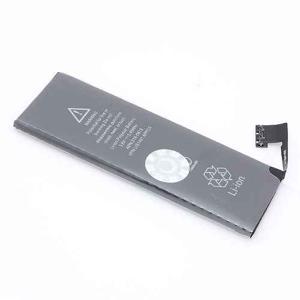 Slika od Baterija za Iphone 5G Comicell