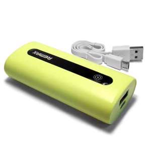 Slika od Power Bank REMAX Proda E5 PPL-15 5000mAh zuti