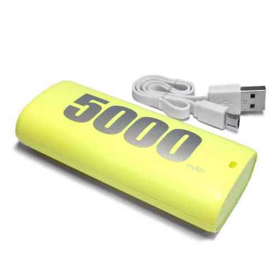 Slika od Power Bank REMAX E5 PPL-15 5000mAh zuti