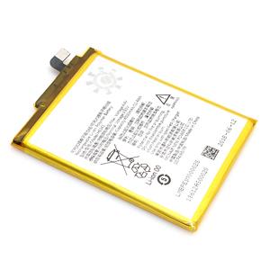 Slika od Baterija za Nokia 2.1 (HE341) Comicell