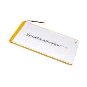 Slika od Baterija Tablet 3.7V 4000mAh 3075142p