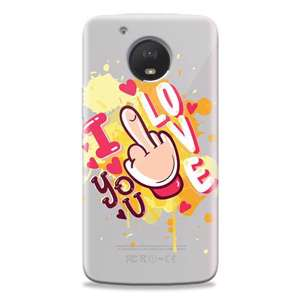 Slika od Futrola ULTRA TANKI PRINT CLEAR za Motorola Moto E4 Plus ND0051