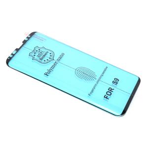 Slika od Folija za zastitu ekrana POLYMER NANO za Samsung G960F Galaxy S9 crna