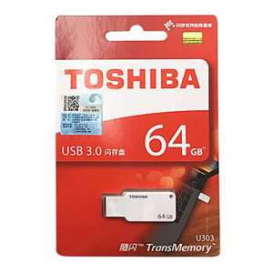 Slika od USB Flash memorija Toshiba 64GB 3.0 bela