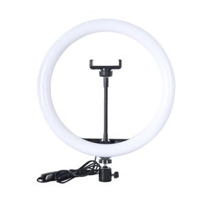 Slika od Selfie Ring Light portable MJ26 RGB colorful