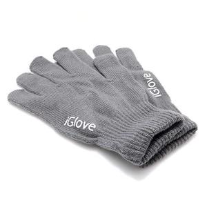 Slika od Touch control rukavice iGlove sive