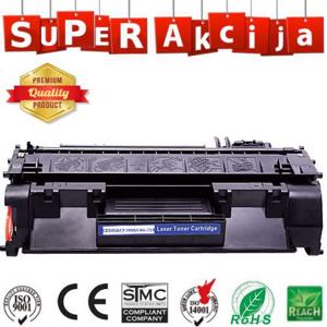 Slika od Toner PrinterMayin CE505A/CF280A/CRG719 za Hp P2035/2055dn,2700str