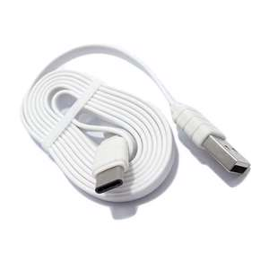 Slika od USB data kabal KONFULON KFL-S33 Type C 1.2m beli